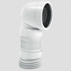 WC pajungimas ištraukiamas l270-540 mm